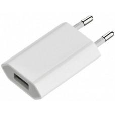 110v-220v USB Oplader